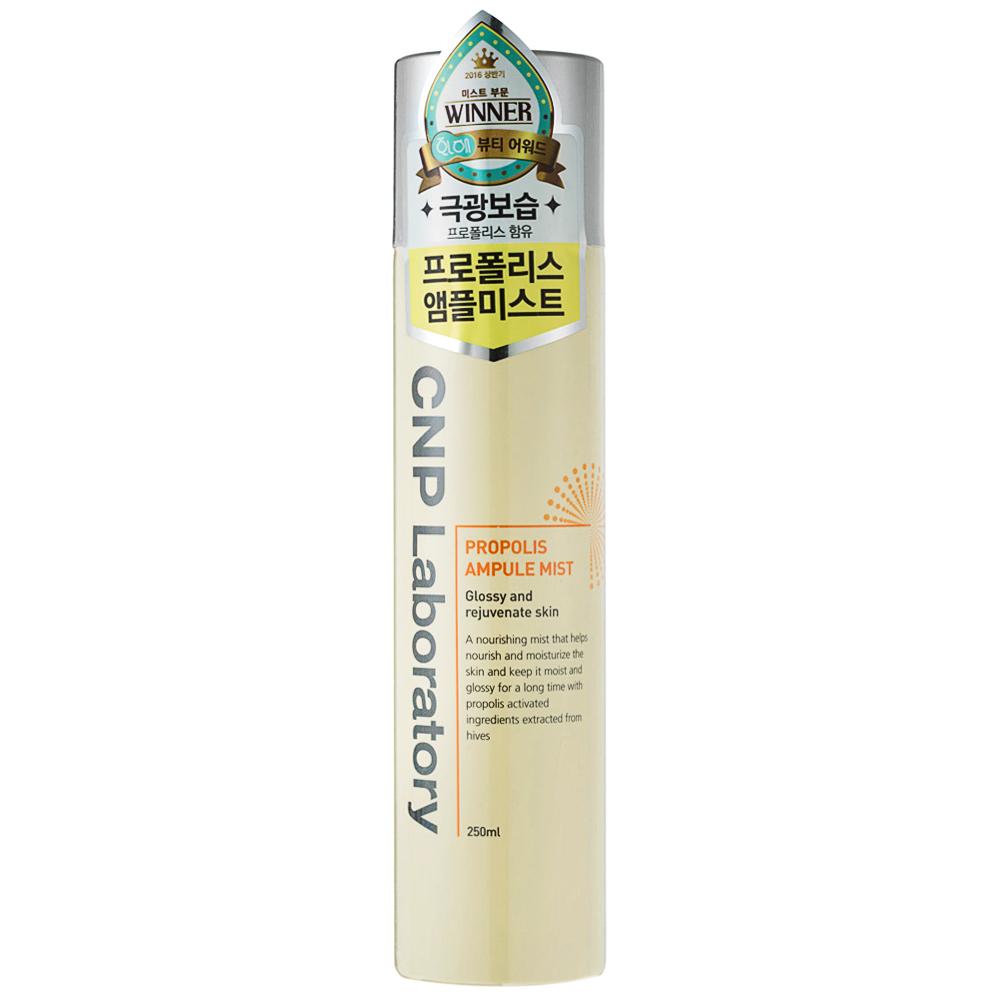 차앤박 프로폴리스 앰플 미스트, 250ml, 1개