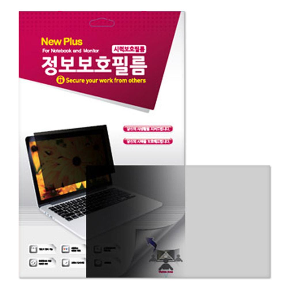 뉴플러스 와이드 노트북용 정보보호 필름 JPFN13.3WA, 13.3in, 1개