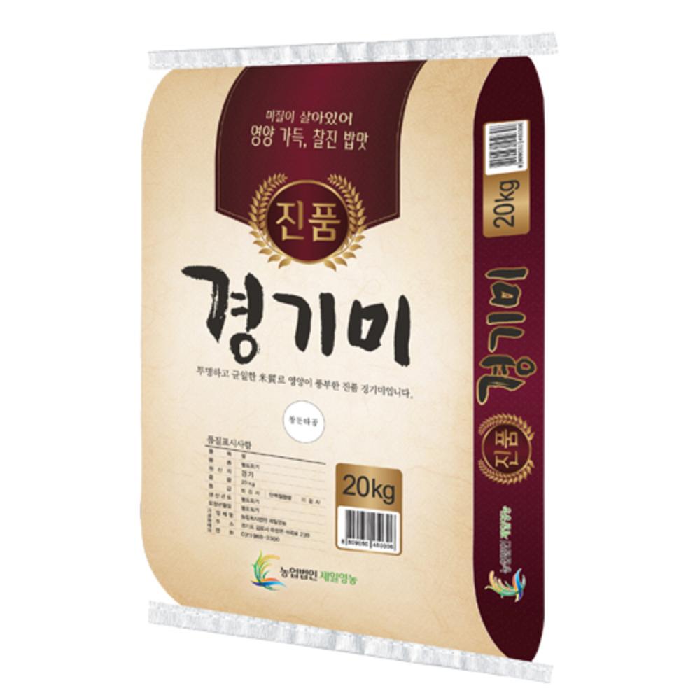 제일영농조합 2019년산 진품 경기미 추청미, 20kg, 1개