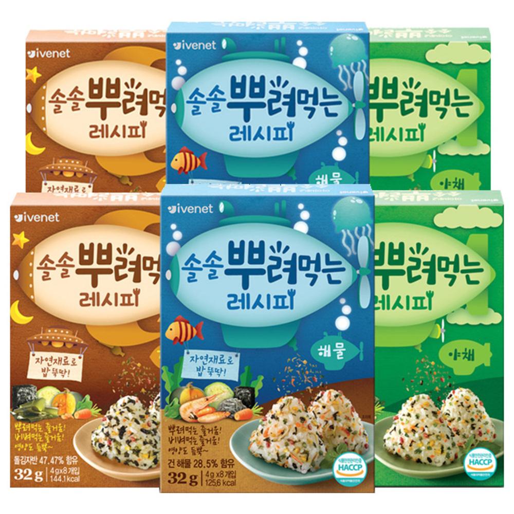 아이배냇 솔솔 뿌려먹는 레시피 김자반 32g x 2p + 야채 32g x 2p + 해물 32g x 2p, 김자반, 야채, 해물, 1세트