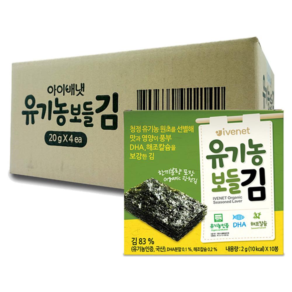 아이배냇 유기농 보들 김, 4개