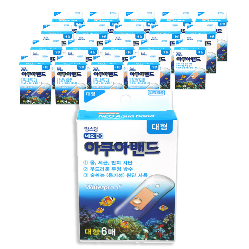 네오 아쿠아밴드 반창고 대형 6p, 20개