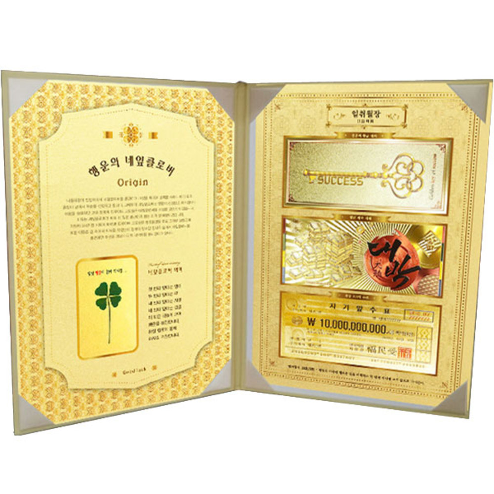 럭키심볼 행운의 네잎클로버 생화  황금지폐 3종  속지 2p  금장 금펄케이스 일취월장