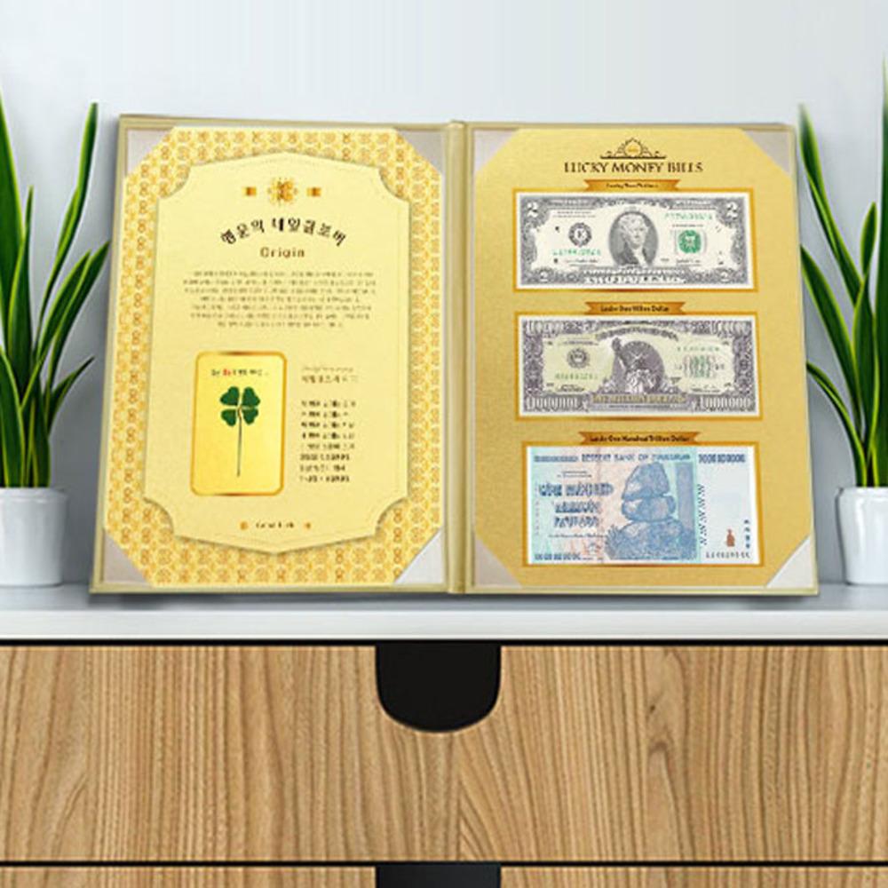 럭키심볼 네잎클로버 생화 + 행운의 달러 3종 고급케이스 A4 세트 2달러 + 백만달러 + 100조 달러, 1세트