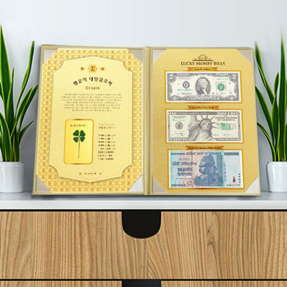 럭키심볼 네잎클로버 생화 + 행운의 달러 3종 고급케이스 A4 세트 2달러 + 1조 달러 + 100조 달러, 1세트