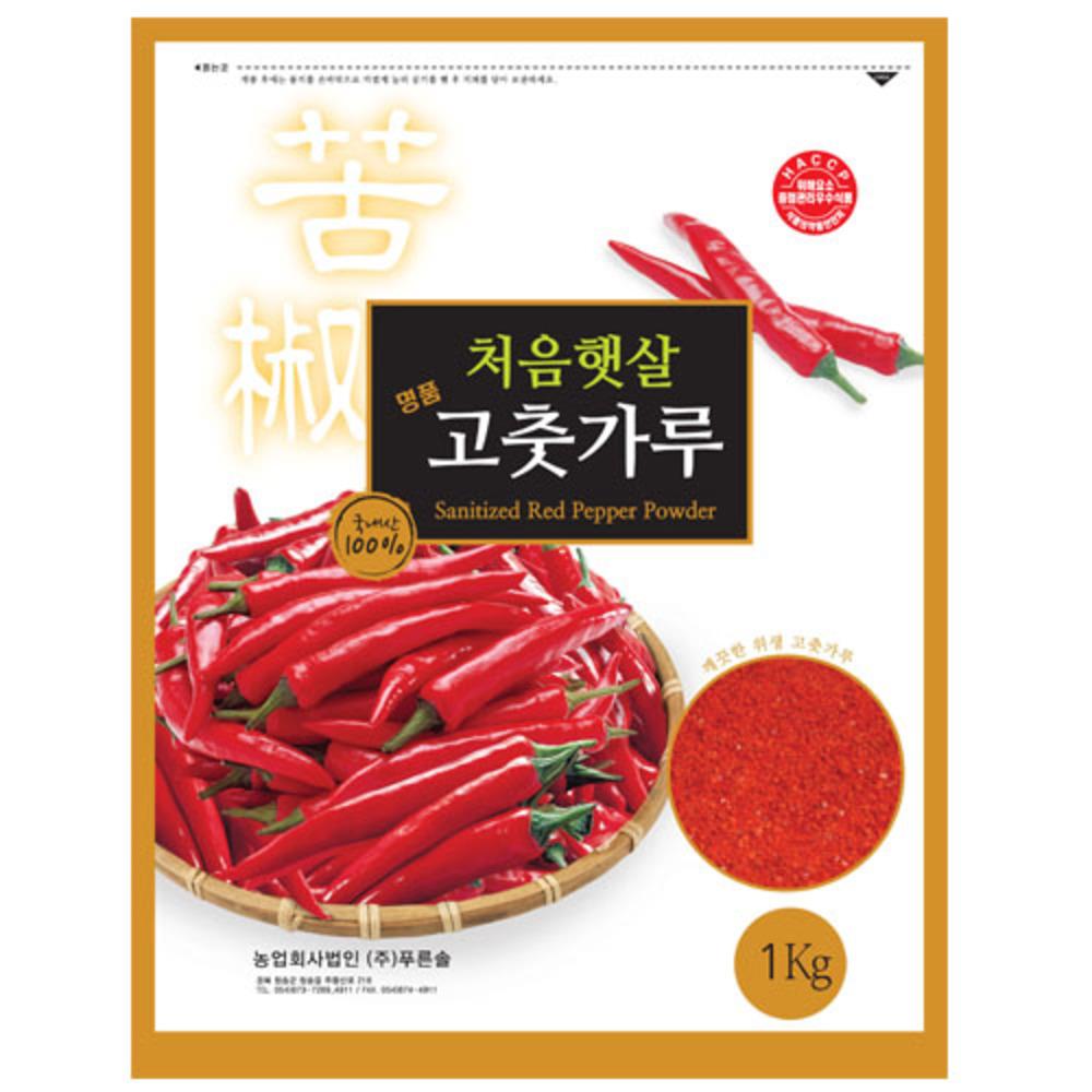 처음햇살 고춧가루 국내산 김치 깍두기용 보통매운맛, 1kg, 1개