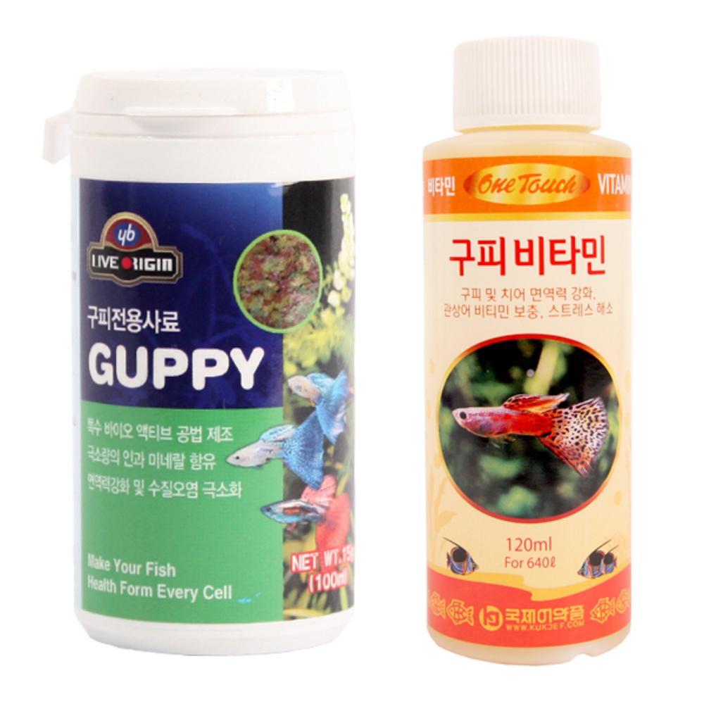 와이비 구피 전용사료 소 + 구피 비타민 120ml, 1세트