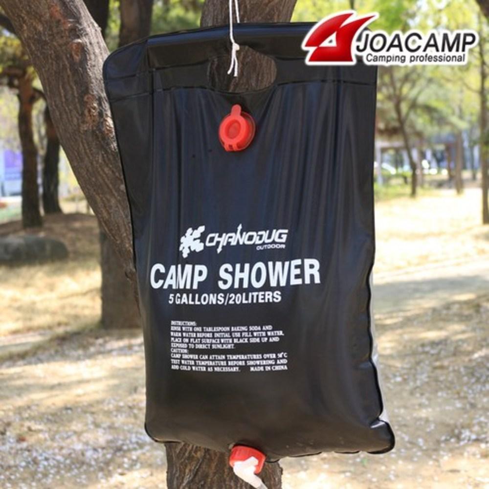휴대용 샤워기 20L, 휴대용샤워기 20L[CE306], 1개