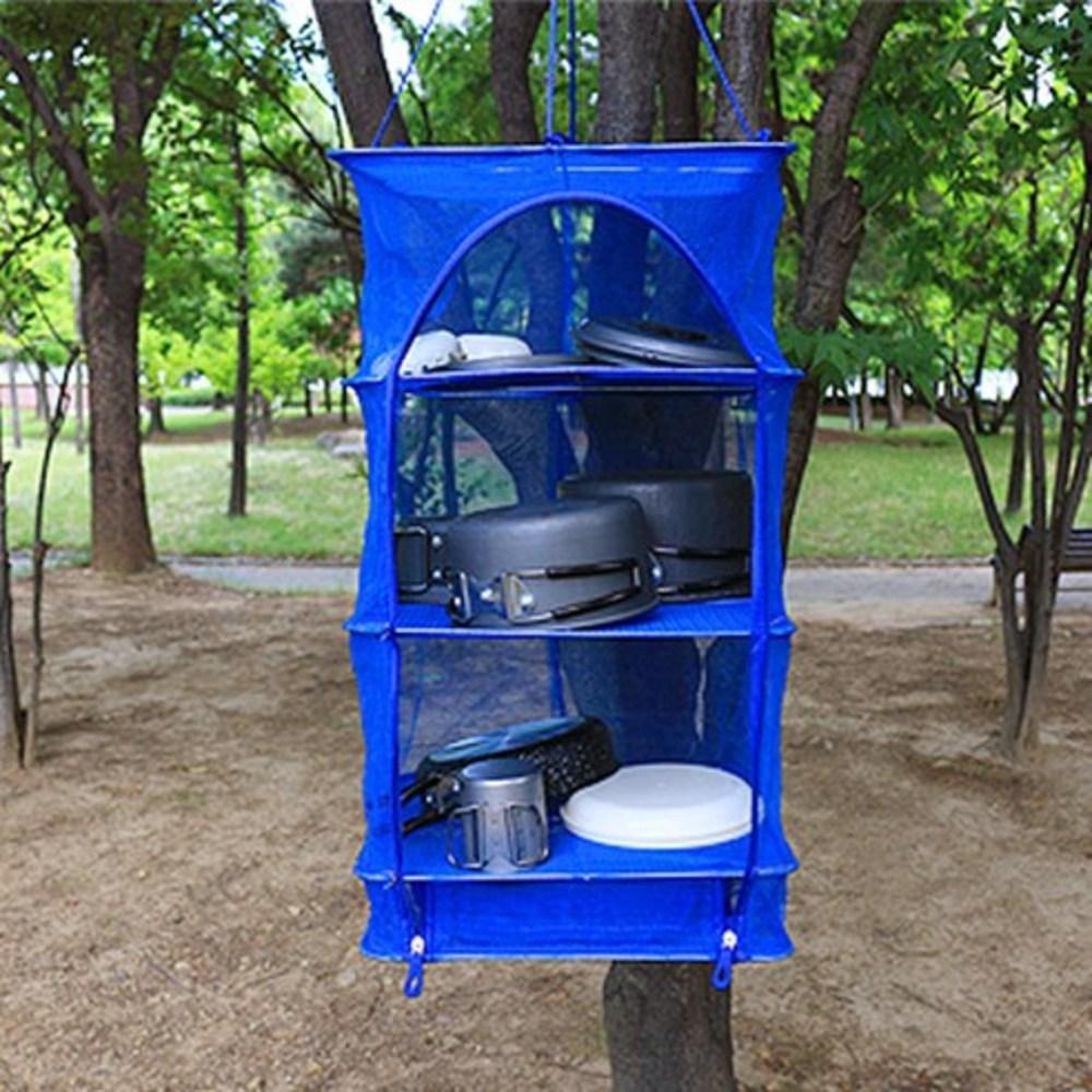 조아캠프 3단 다용도 건조망 대, 블루, 1개