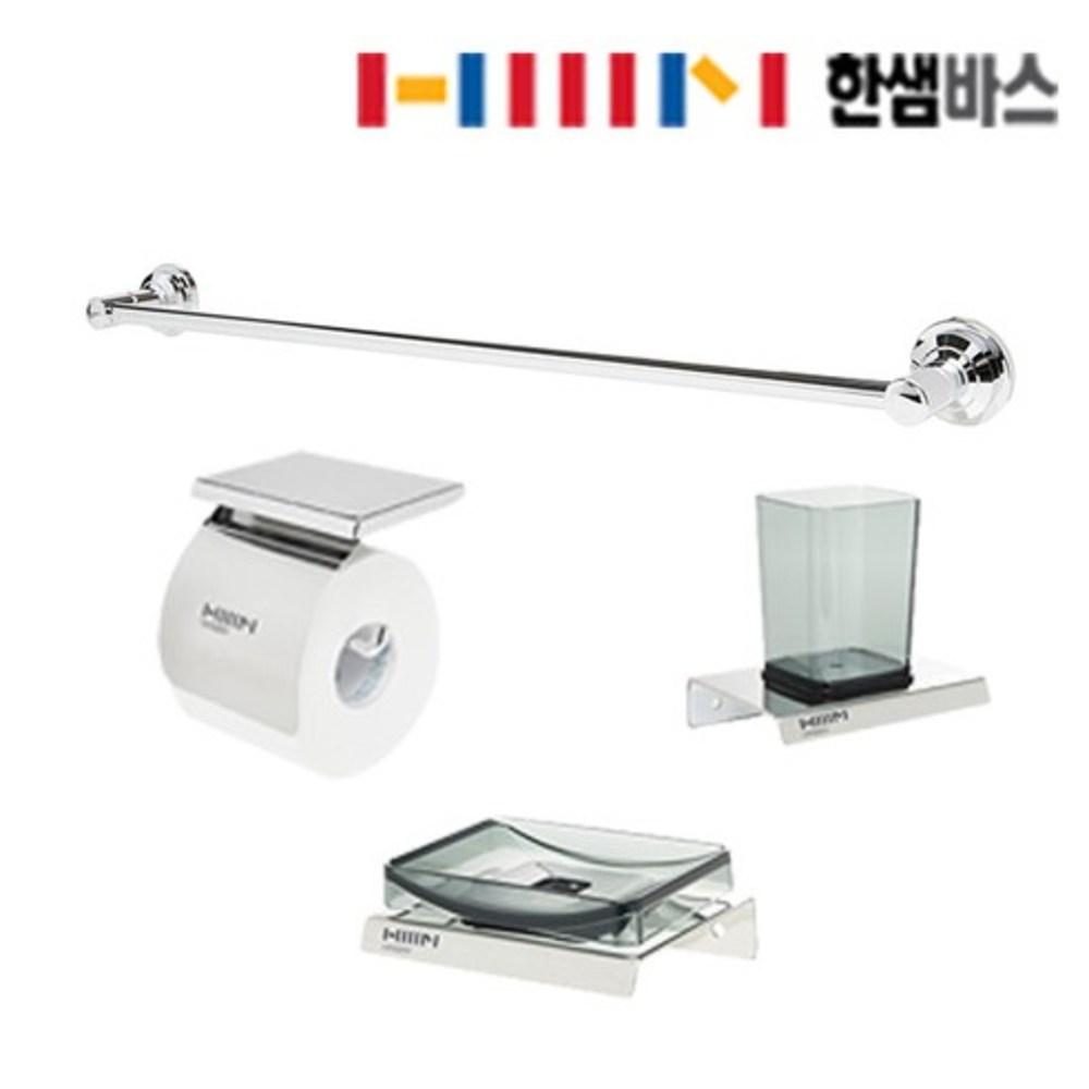 한샘바스 욕실용품 악세사리 4품 HS-1000-1 1세트