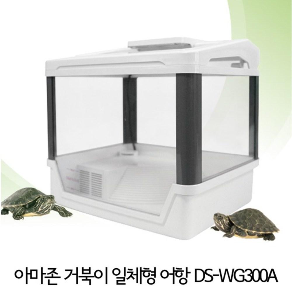 아마존 거북이 일체형 어항 DS-WG300A, 혼합 색상