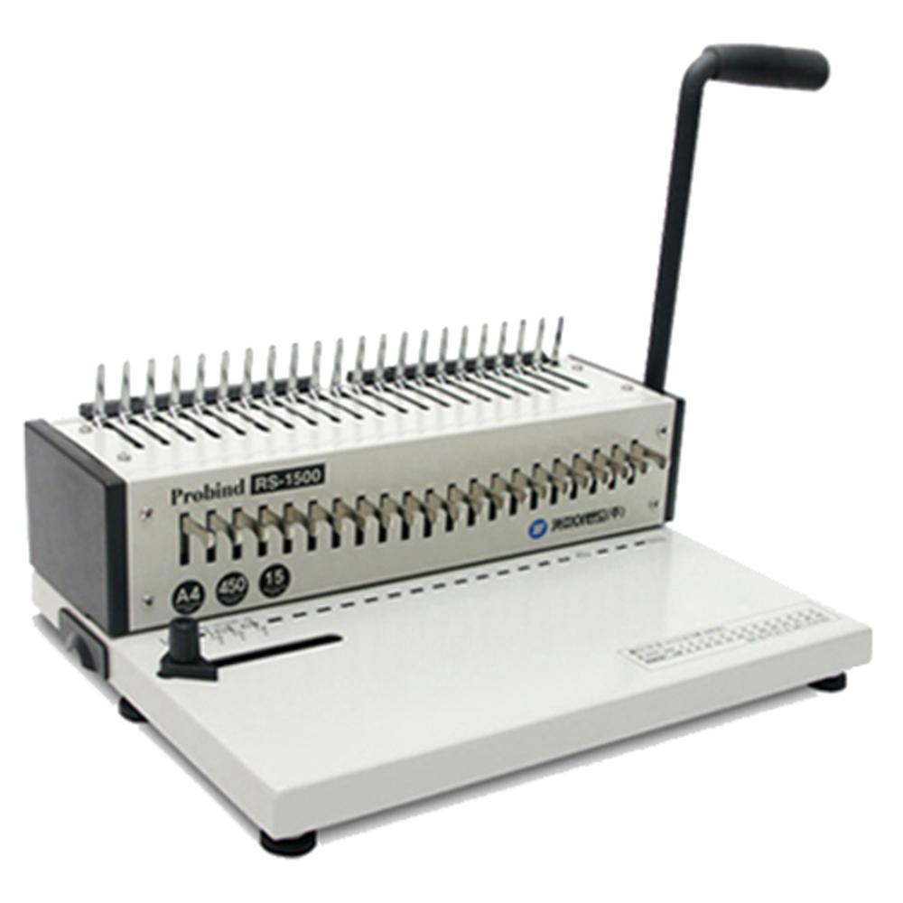 카피어랜드 플라스틱 링 제본기 Probind RS-1500, 450매