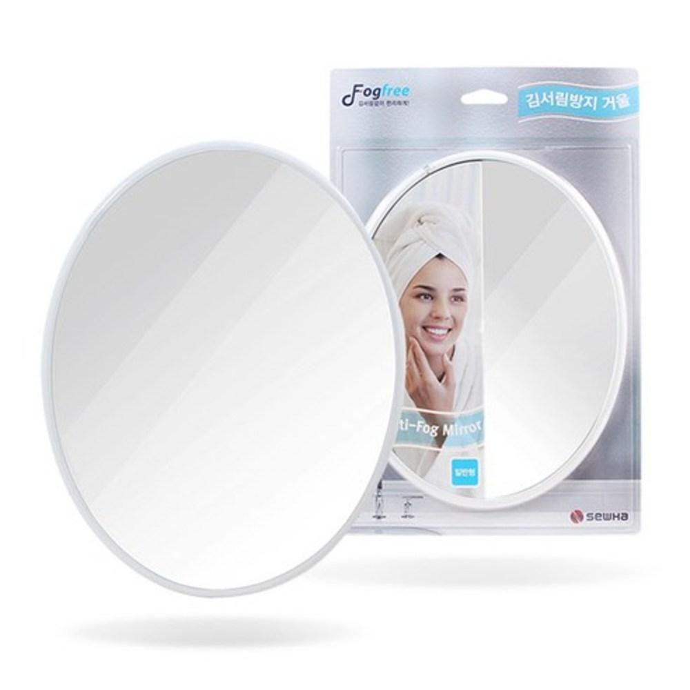 SEWHA 욕실용 김서림 방지 거울 일반형