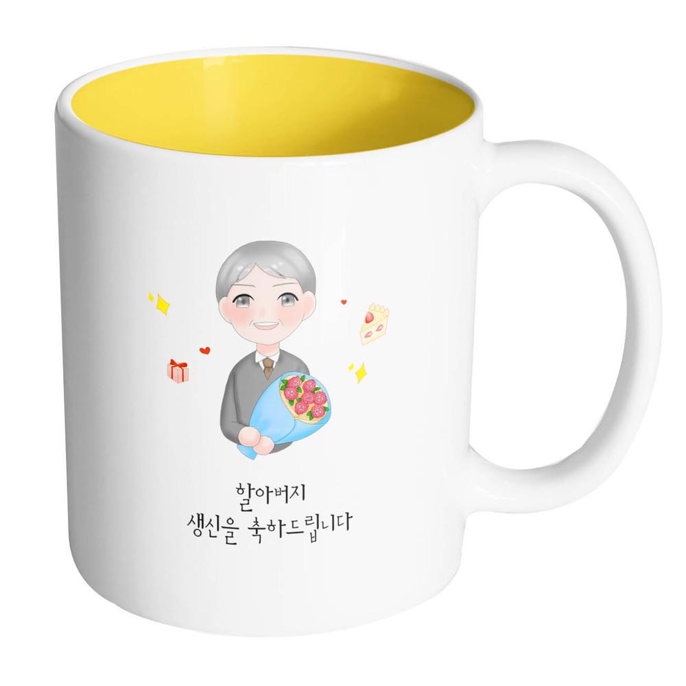 핸드팩토리 꽃다발할아버지 할아버지 생신을 축하드립니다 머그컵, 내부 옐로우, 1개