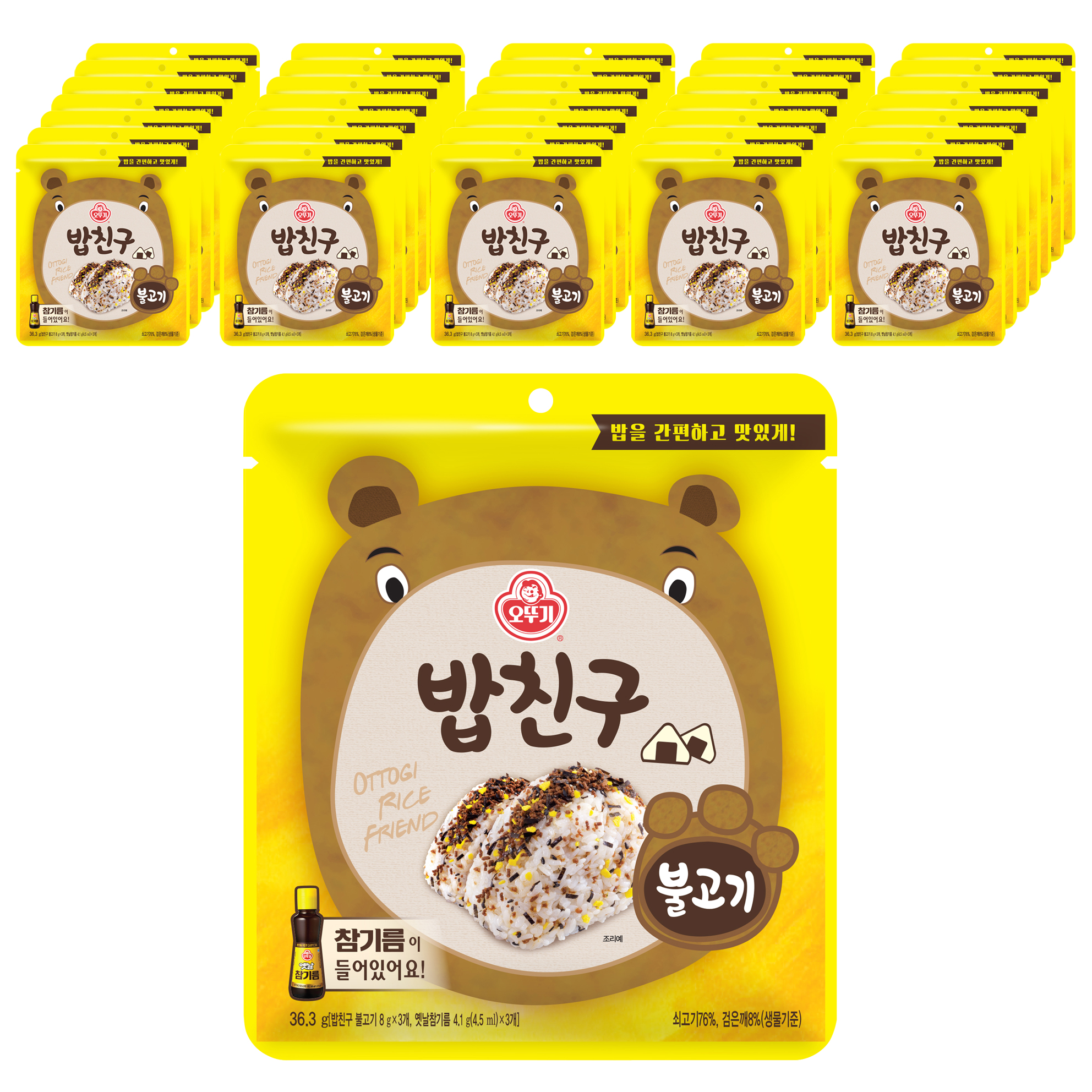 오뚜기 밥친구 불고기 후리카케, 36.3g, 40개입