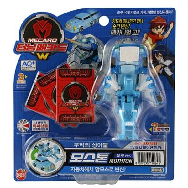 터닝메카드W 모스톤 블루 로봇장난감, 혼합 색상