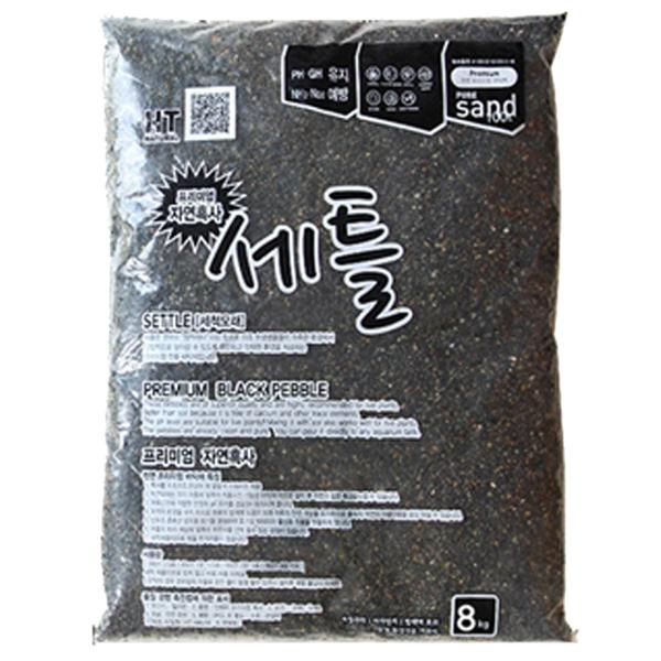 세틀 프리미엄 자연흑사 수초용 흑사 8kg, 혼합 색상, 1개