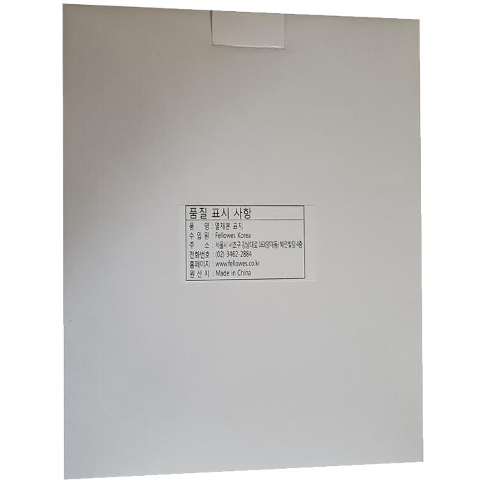 펠로우즈 열 제본표지 100p, 앞면(투명) + 뒷면(하얀색), 1.5mm