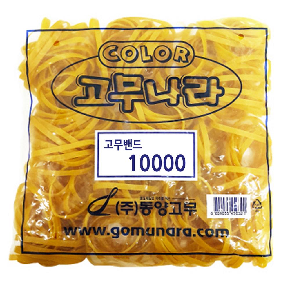 고무나라 10000 고무밴드 80 x 5 mm, 1개