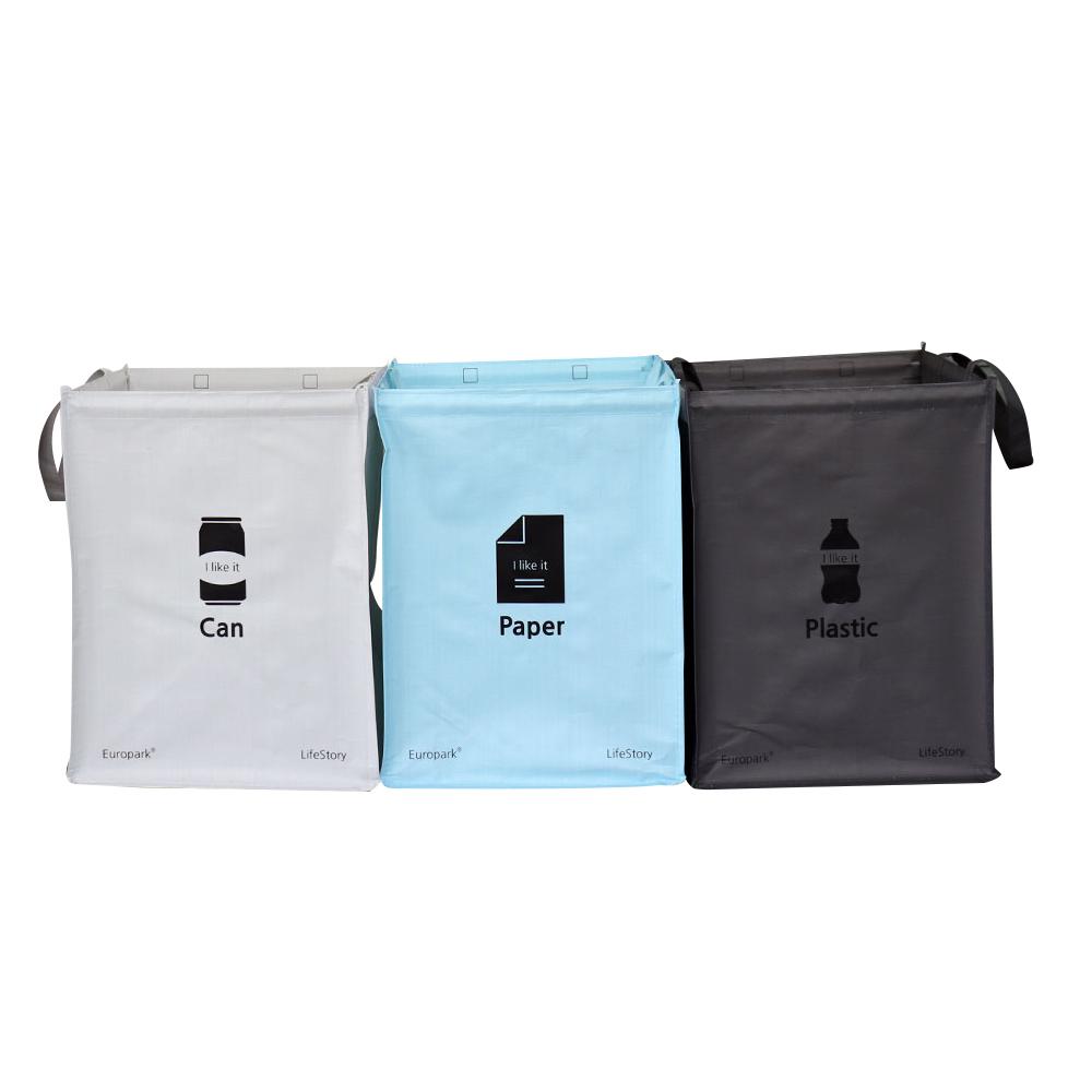 유로파크 라이프스토리 분리수거함 40L x 3p 세트, 아이보리, 블루, 그레이, 1세트
