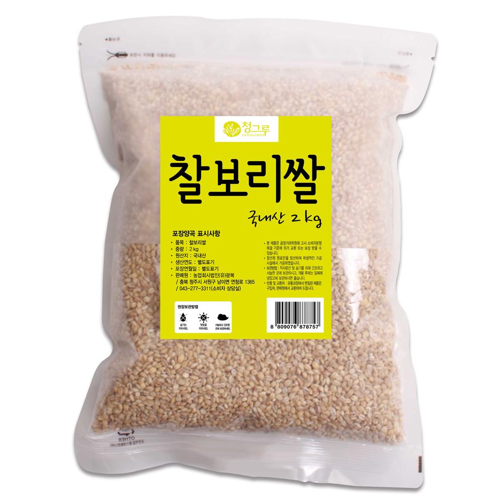 청그루 찰보리쌀, 2kg, 1개