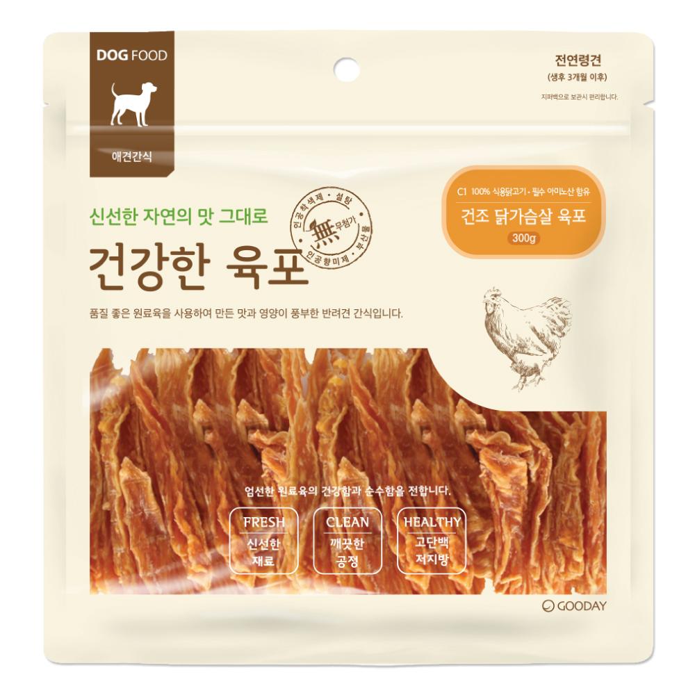 굿데이 건강한육포 반려견간식 대용량 300g, 건조 닭가슴살 육포, 1개