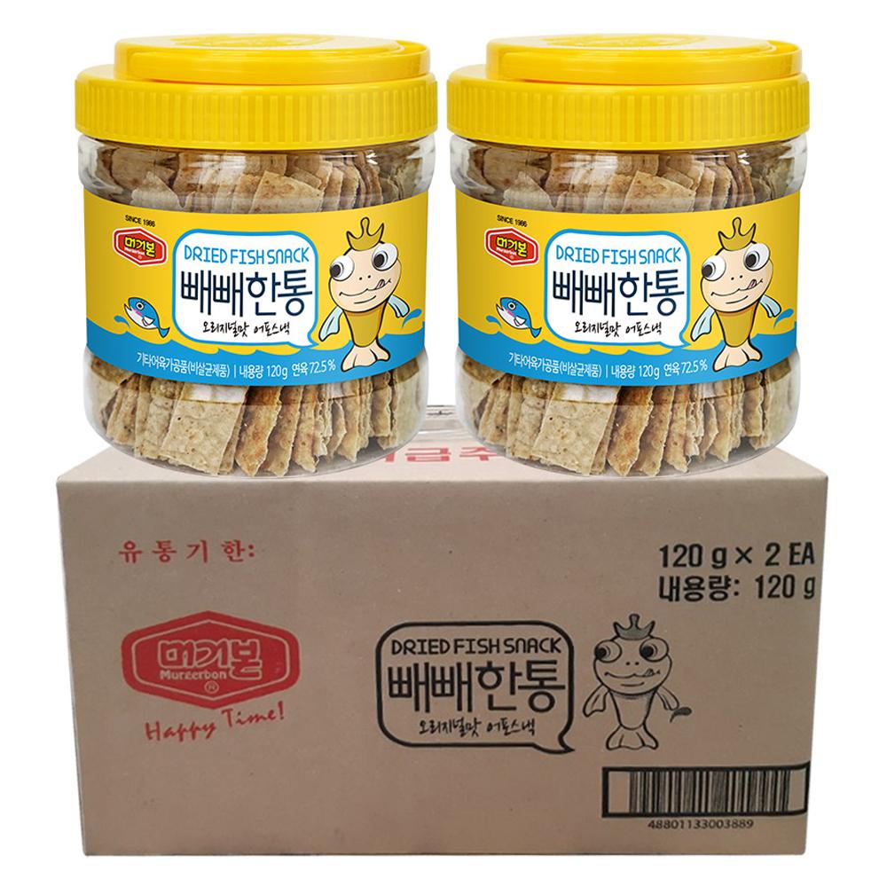 머거본 빼빼한통 오리지널맛 어포스낵, 120g, 2개