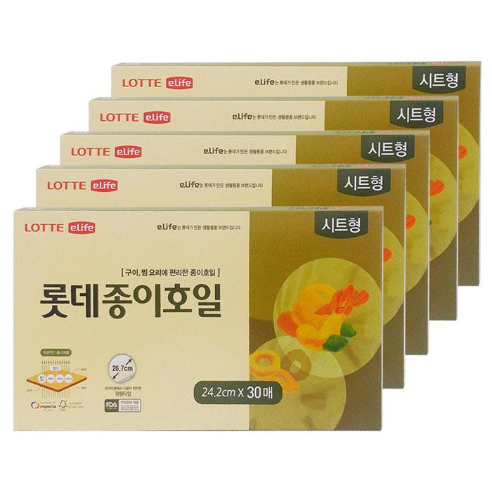 롯데이라이프 종이호일 시트형 중, 5개