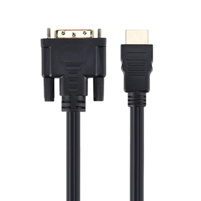 칼론 고급형 HDMI-DVI 케이블, 1개, 5m
