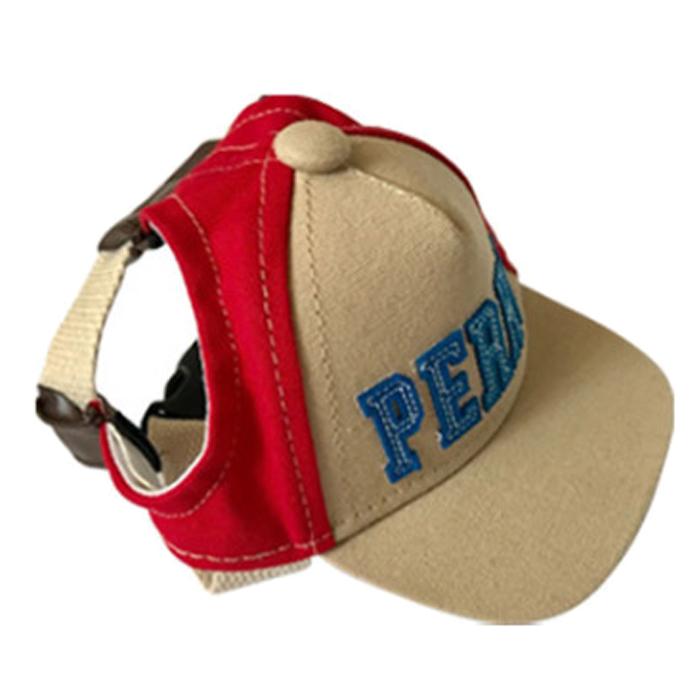 댕댕이샵 반려동물 캔버스 배색 모자, 빨강