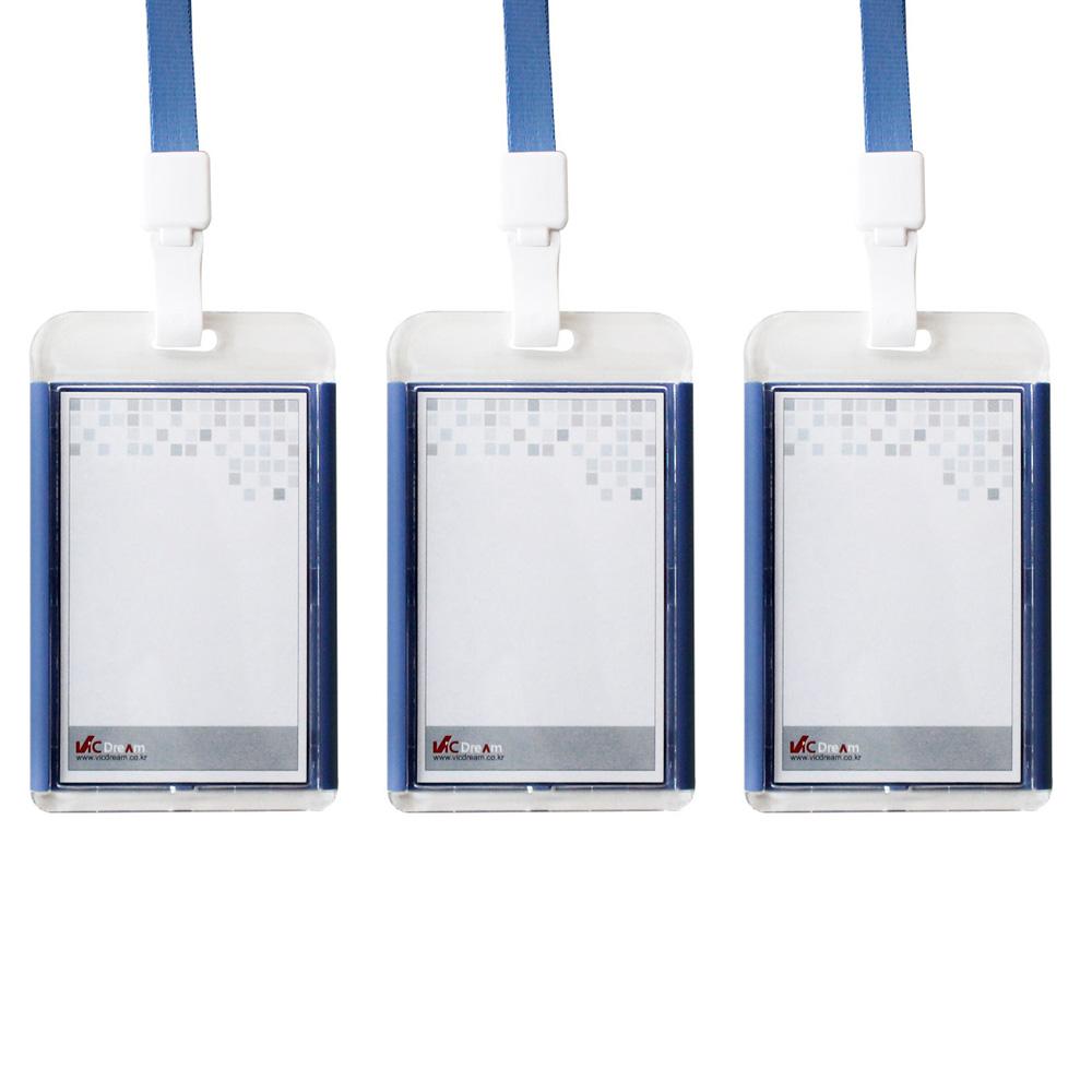 빅드림 6028 아크릴ID 사원증 카드홀더 명찰 + 끈 세트 세로형, 블루, 3세트