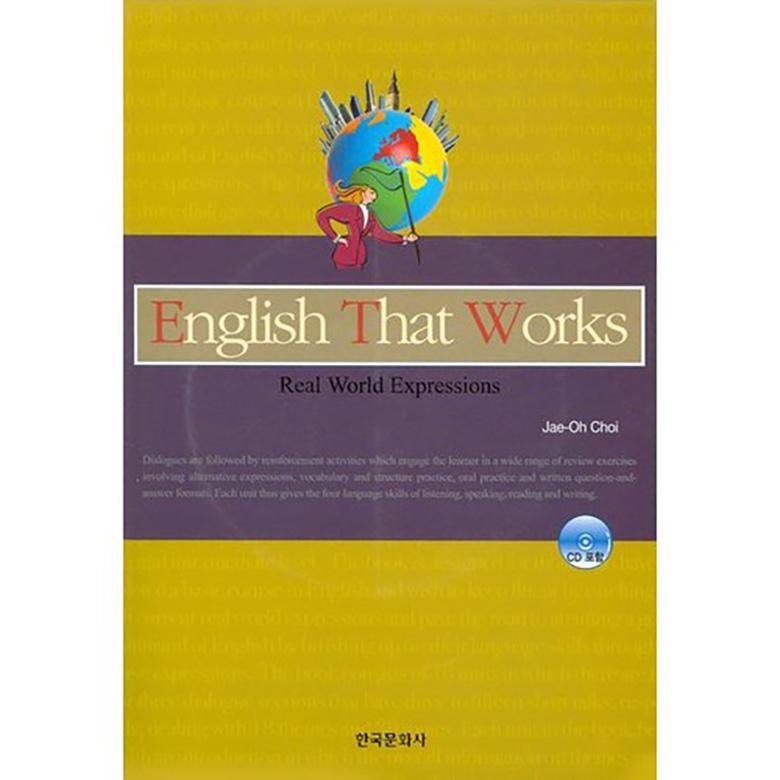 ENGLISH THAT WORKS, 한국문화사