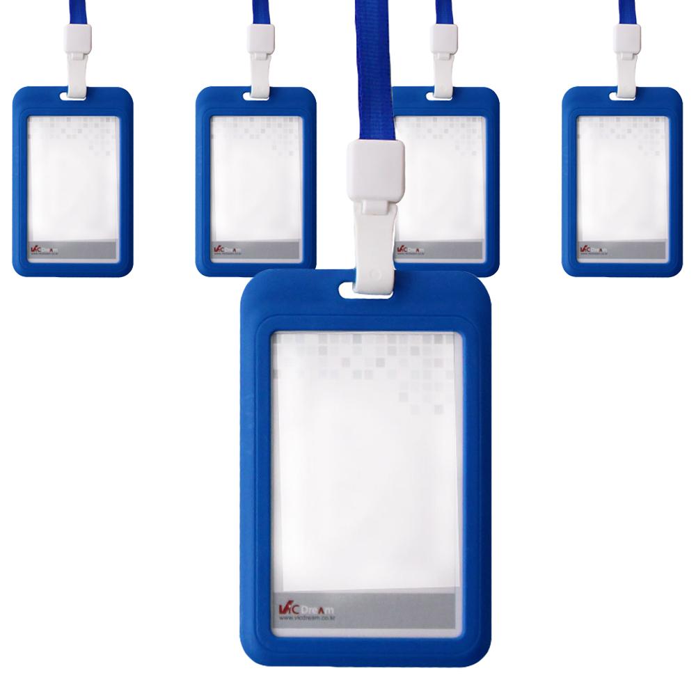 빅드림 세로형 밀키 ID사원증 카드홀더 명찰세트 VIC-6634, 명찰(블루), 끈(코발트블루), 5세트