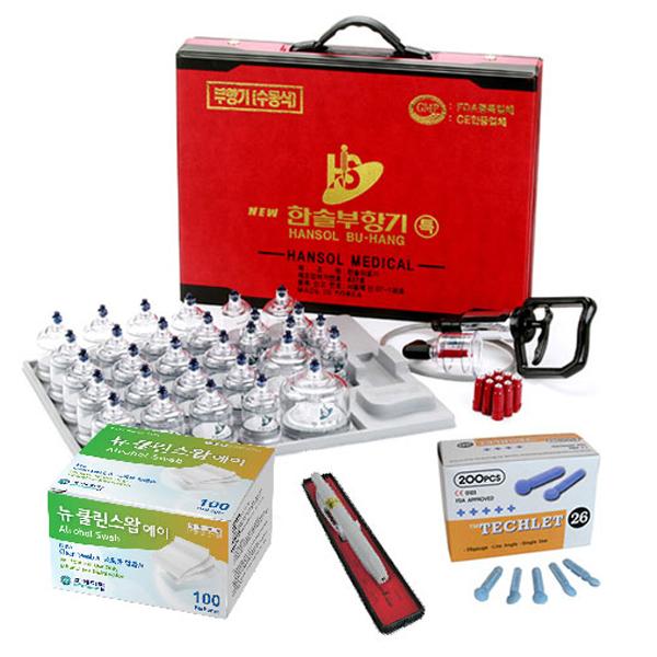 한솔부항기 30p + 사혈기 + 란셋 200p + 뉴 클린스왑 알콜솜 100p, 1세트