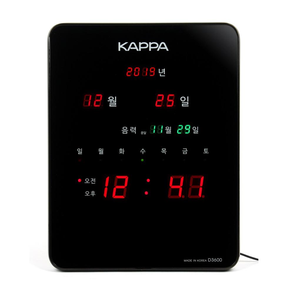 카파 고휘도 슈퍼 RED LED 디지털벽시계 D3600, 블랙