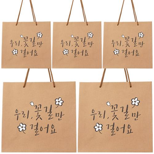 포포팬시 마음 크라프트 쇼핑백 5p, 꽃길