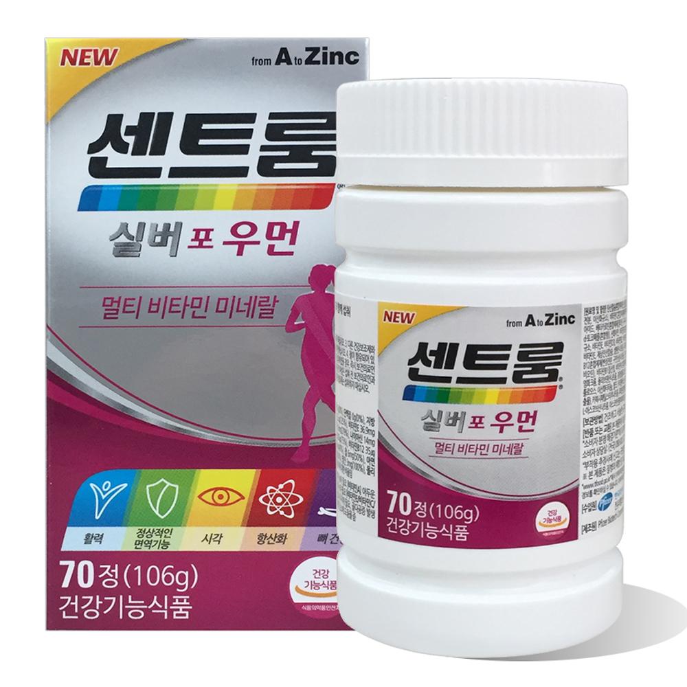 한국화이자제약 센트룸 실버 포 우먼 멀티비타민 미네랄, 70정, 1개