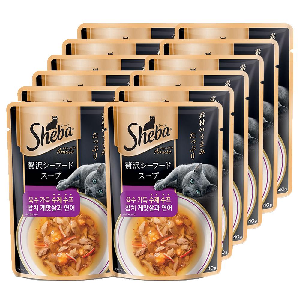 쉬바 수프 고양이간식 참치 40g, 참치 게맛살과 연어, 12개입