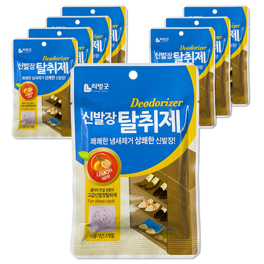 리빙굿 신발장 탈취제 레몬향, 2g, 8개입