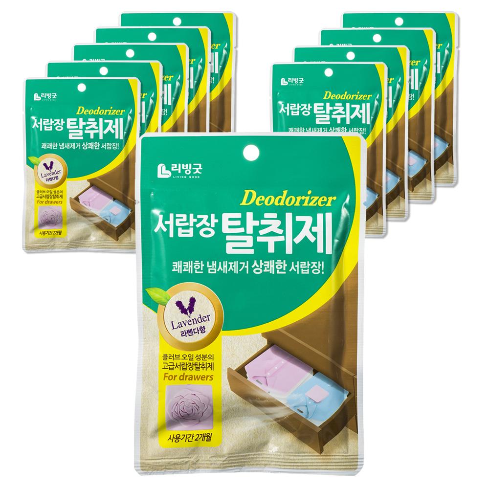 리빙굿 서랍장 탈취제 라벤다향, 2g, 10개입