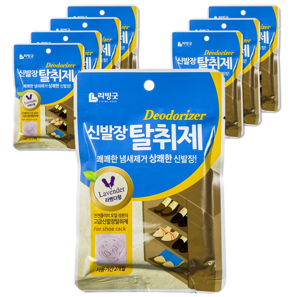 리빙굿 신발장 탈취제 라벤다향, 2g, 8개입