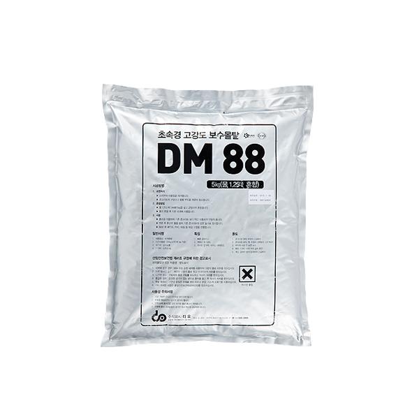 멀티퍼퍼스 디오페인트 DM88 초속경 보수 몰탈 시멘트 5kg 회색, 1개