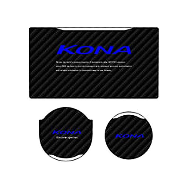 엑스원 LED 카본스타일 컵홀더 코나 블루, 1세트