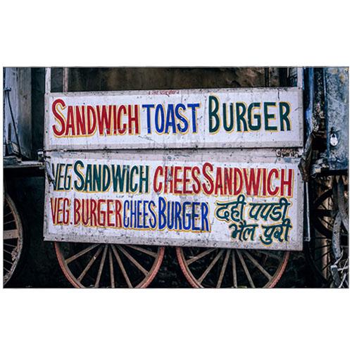 UVDS 아트보드 샌드위치 판매, 1개
