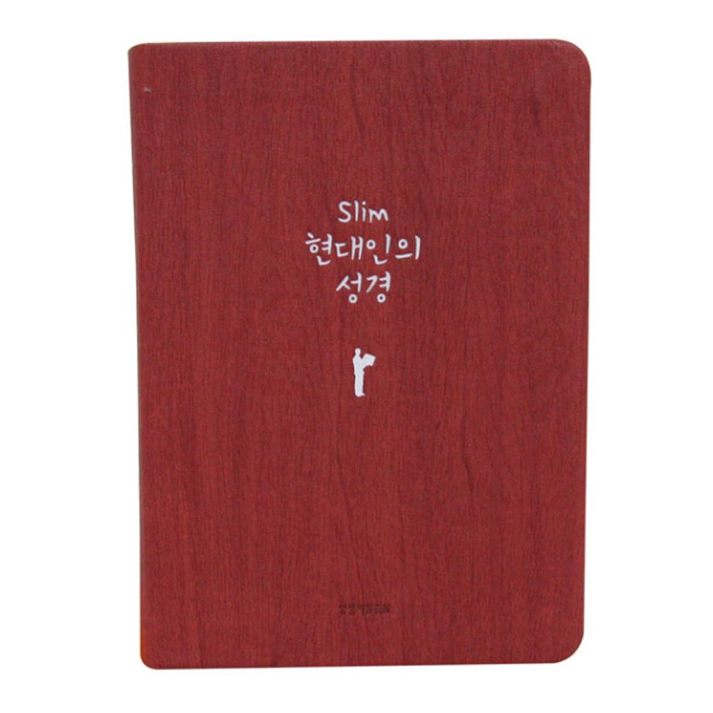 Slim 현대인의성경(미니/레드/반달색인/무지퍼), 생명의말씀사
