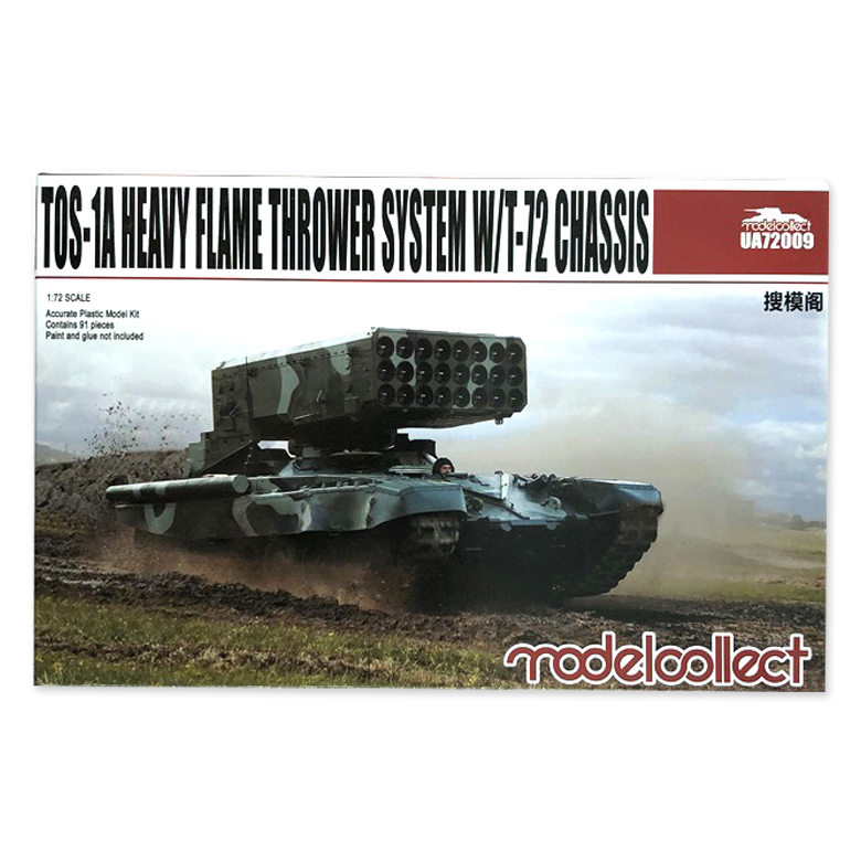 ModelCollect MCL0120 1/72 Tos-1A Heavy Frame Thrower System with T-72 chassis 프라모델, 1개