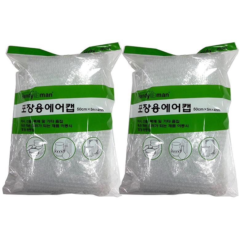 핸디맨 포장용에어캡 50cm x 5m, 2개