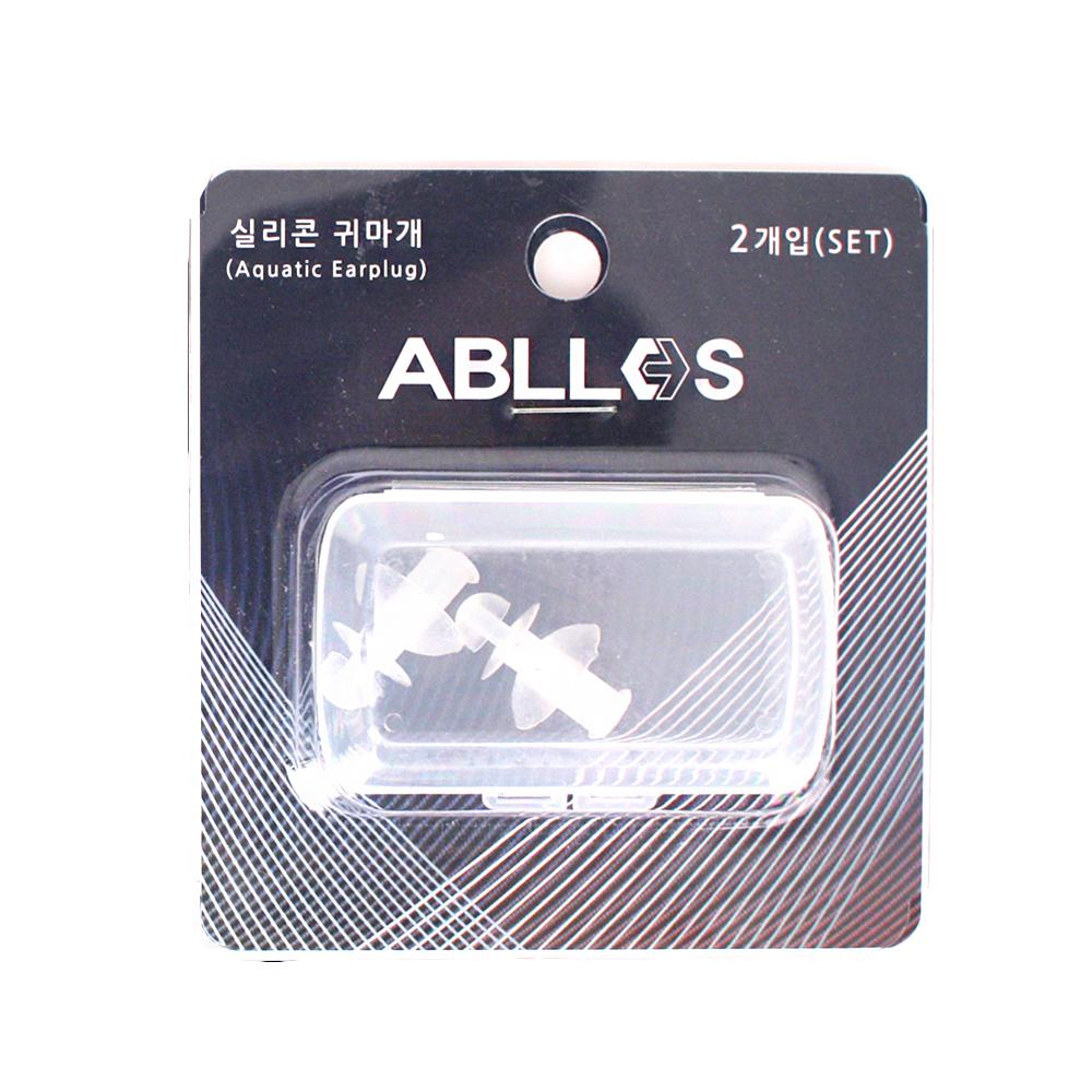 아블로스 실리콘 수영 귀마개 AB3-RC31O 2p, 화이트, 1개