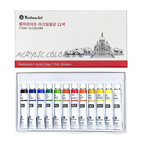 몽마르아트 아크릴물감, 7.5ml, 12색