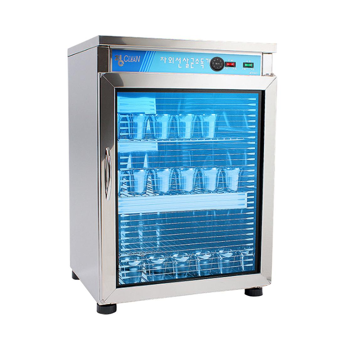 MSKorea 고급형 자외선 컵 살균소독기 열탕건조, MSM-900